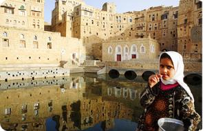 la antigua ciudad de moka
